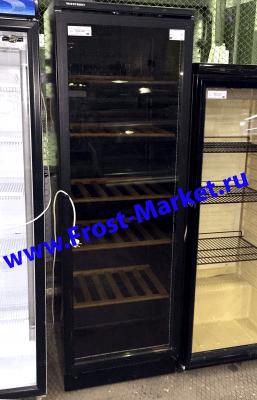 Холодильный винный шкаф б у Vestfrost VKG 571 Brazil