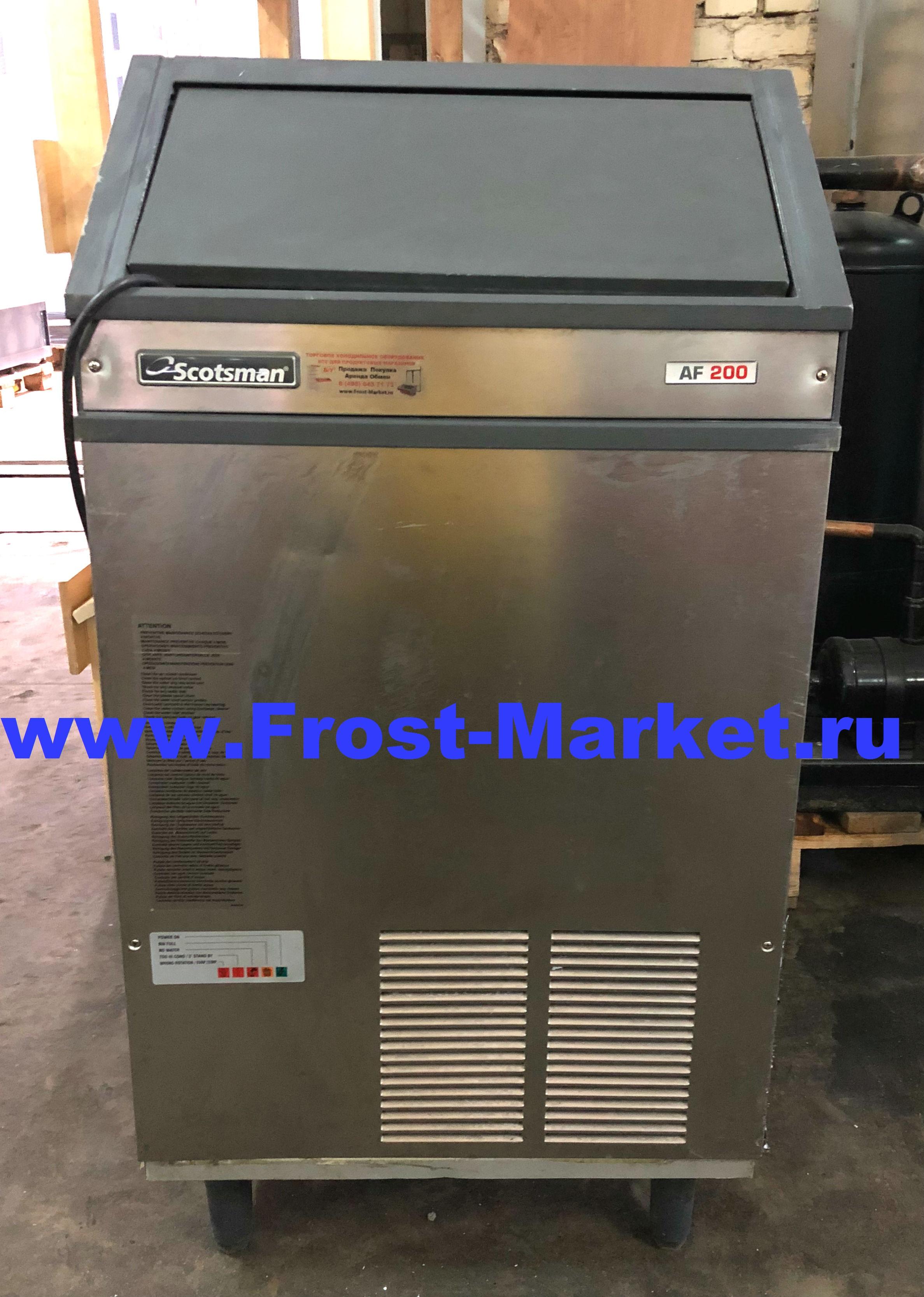 Льдогенератор б у Scotsman (FRIMONT) AF 200 AS