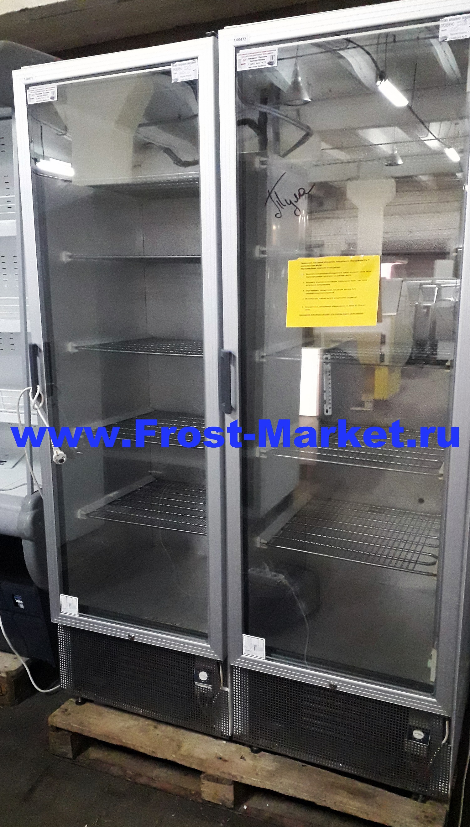 Морозильный шкаф б у Caravell