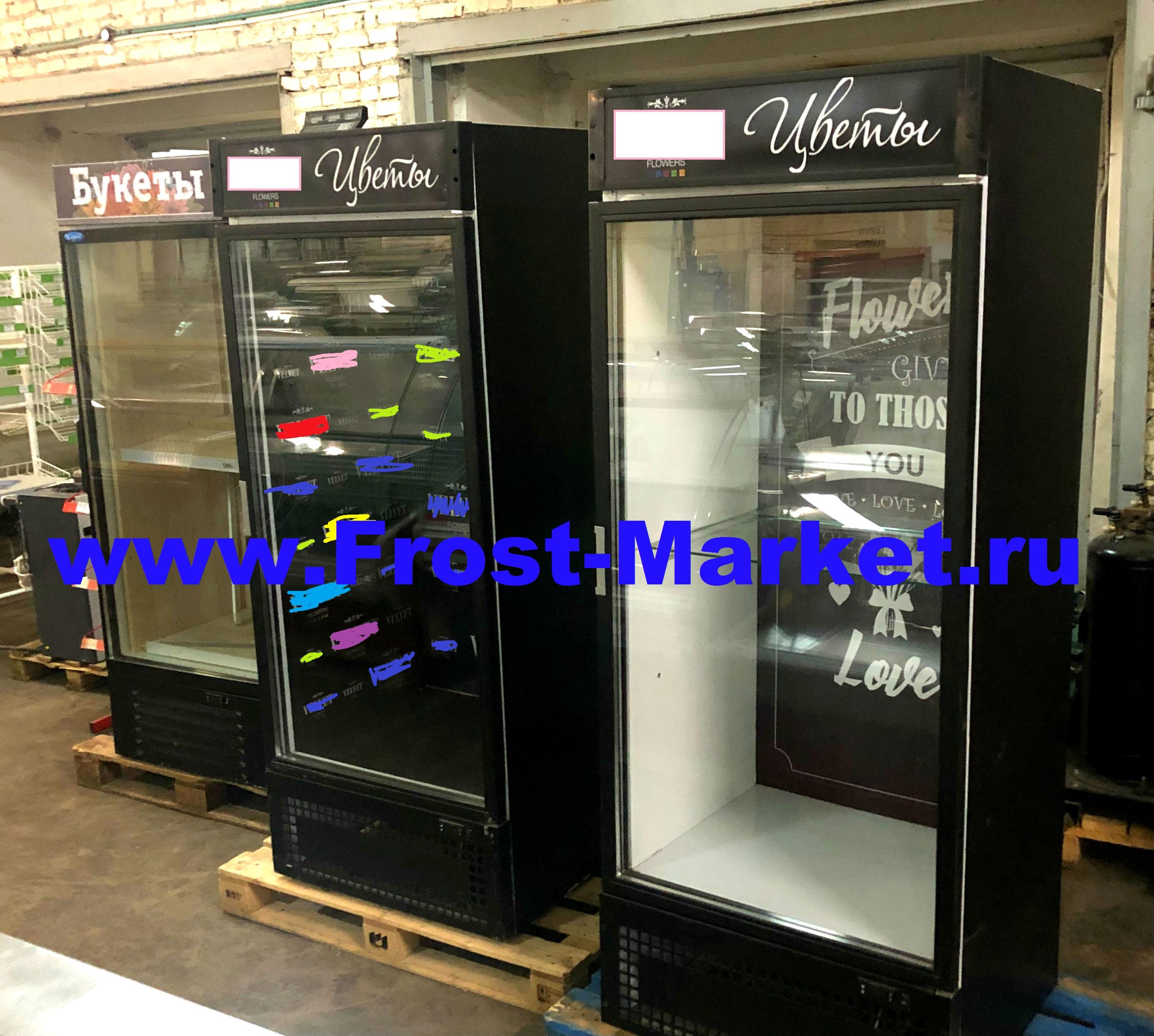 Обновление ассортимента «цветочных» холодильных шкафов бу Капри