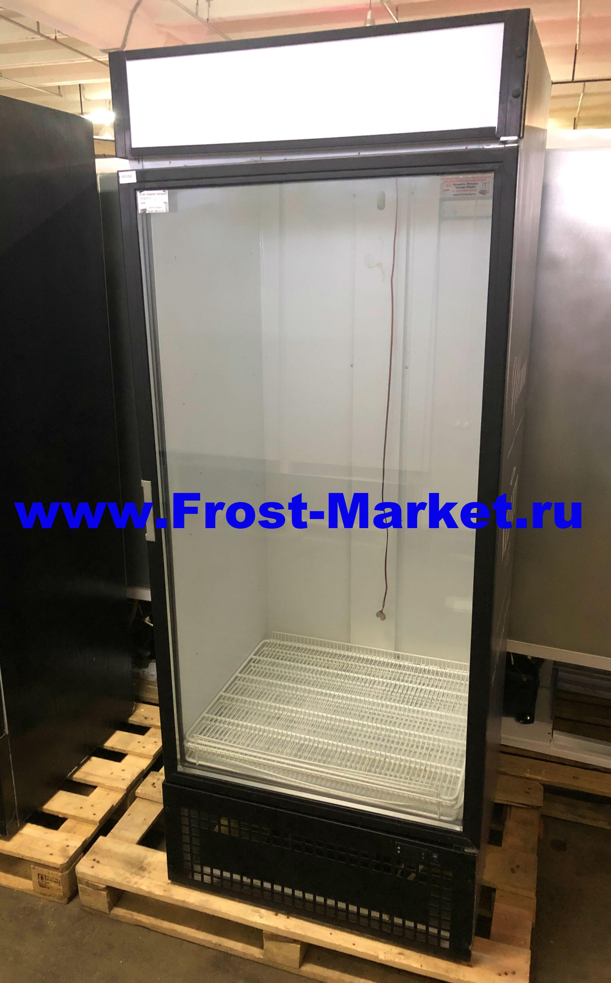 Шкаф холодильный б у МХМ Капри 0,7 СК