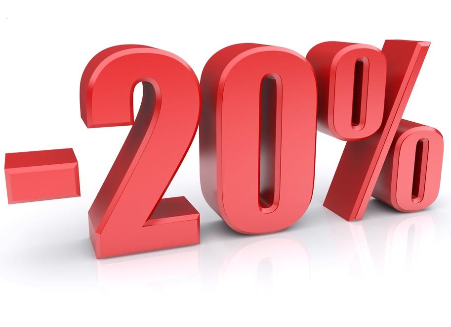 Скидка 20% на всё до 30.04.2020 г. !
