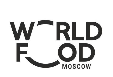 Аренда холодильного оборудования на выставку WorldFood Moscow 2020