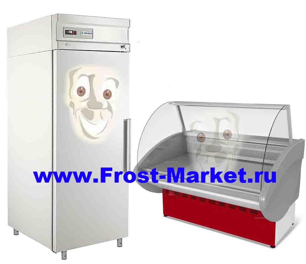 Смешные цены от Frost-Market.ru