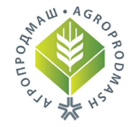 Аренда холодильного оборудования выставку АГРОПРОДМАШ-2021