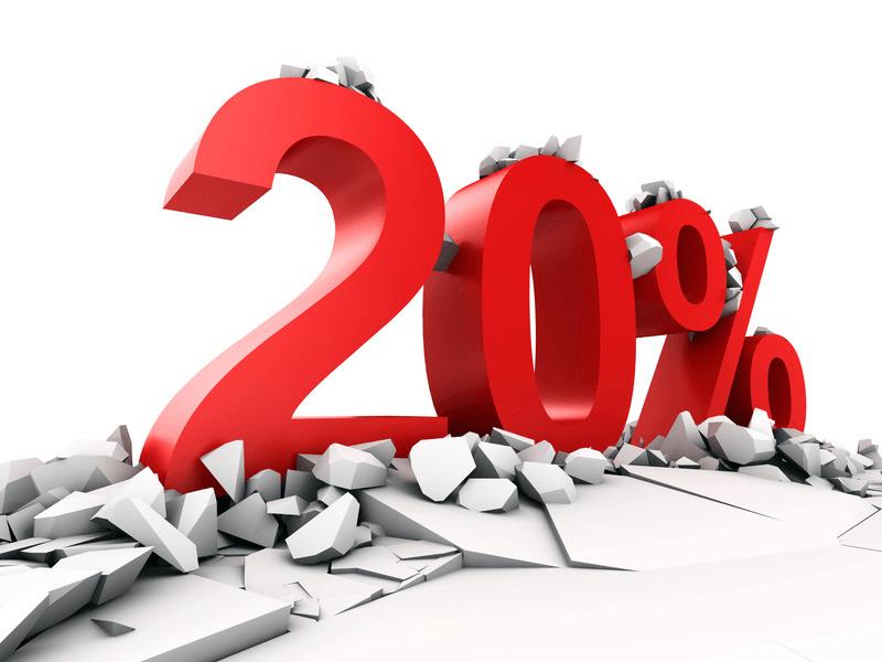 Холодильные шкафы б/у — минус 20%