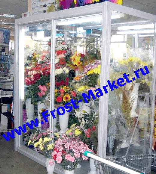 Поступили в продажу холодильные шкафы Б/У для цветов.