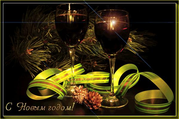 С Новым Годом и Рождеством !